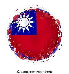 Round grunge flag of Taiwan with splashes in flag color.
