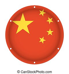 round metallic flag of China with screw holes