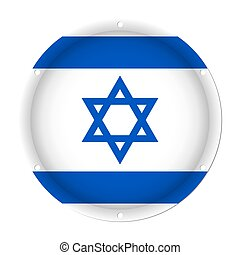 round metallic flag of Israel with screw holes - round...