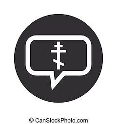 Round orthodox cross dialog icon