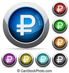 Ruble sign button set