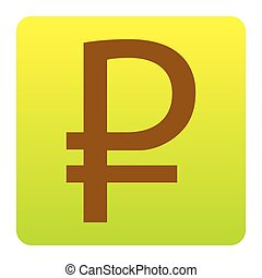 Ruble sign. Vector. Brown icon at green-yellow gradient square with rounded corners on white background. Isolated.