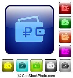 Ruble wallet color square buttons