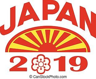 rugby-ball-japan-HALF-2019-FLAG