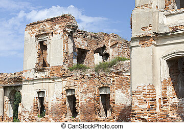 Ruins of a wall