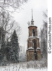 ruins of the destroyed Orthodox bell tower