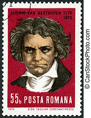 rumänien, beethoven, kleintransport, briefmarke, -, (1770-1827), gedruckt, 1970, zirka, ludwig, shows, 1970:, komponist