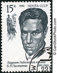 rusland, -, circa, 1990:, een, postzegel, bedrukt, in, rusland, optredens, boris, pasternak, (1890-1960), nobel, laureate, in, literatuur, circa, 1990