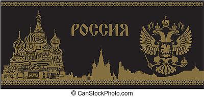 ruso, águila, bandera, templo