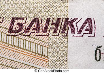 russe, banque