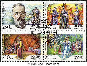 RUSSIA - 1994: shows the picture of N.A. Rimsky-Korsakov, based