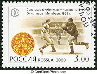 RUSSIA - 2000: shows Soviet football players - the champions of