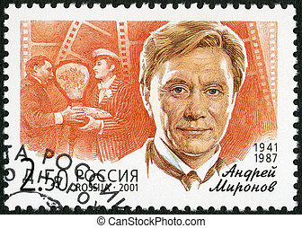 RUSSIA - 2001: shows Andrei A. Mironov (1941-1987), a flash from