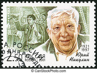 RUSSIA - 2001: shows Yuri V. Nikulin (1921-1997), a flash from t
