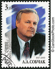 RUSSIA - 2002: shows Anatoly Alexandrovich Sobchak (1937-2000),