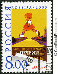 RUSSIA - 2003: dedicated poster art Europe program issue -...