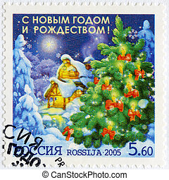 RUSSIA - 2005: devoted Christmas and New Year's Day - RUSSIA...