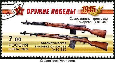 RUSSIA - 2009: shows Avtomaticheskaya Vintovka Simonova...