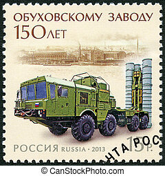 RUSSIA - 2013: shows S-300 anti-aircraft missile systems against