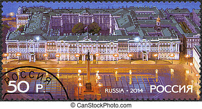 RUSSIA - 2014: devoted 250 years of the Foundation of the State Hermitage