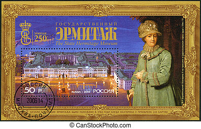 RUSSIA - 2014: devoted 250 years of the Foundation of the State