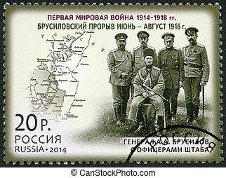 """RUSSIA - 2014: devoted Brusilov Offensive, series """"History..."""