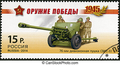 RUSSIA - 2014: shows 76 mm divisional gun (ZiS-3), series ...