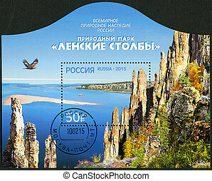 RUSSIA - CIRCA 2015: A stamp printed in Russia shows natural park Lena Pillars, Lenskiye stolby, World Natural Heritage of Russia and UNESCO, circa 2015