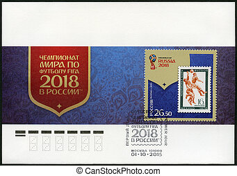RUSSIA - 2015: shows stamp with 1970 FIFA World Cup Mexico, dedicated the 2018 FIFA World Cup Russia