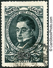 RUSSIA - CIRCA 1945: A stamp printed in USSR shows...