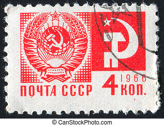 Arms of USSR