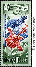 """RUSSIA - CIRCA 1977: Stamp printed in USSR (Russia), shows study planets in the solar system, with inscription and name of series """"20 years of a space age"""", circa 1977"""