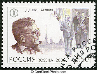 RUSSIA - CIRCA 2000: A stamp printed in Russia shows Dmitry...