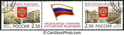 RUSSIA - CIRCA 2003: A stamp printed in Russia shows the 10th anniversary of the RF Federal Assembly, circa 2003