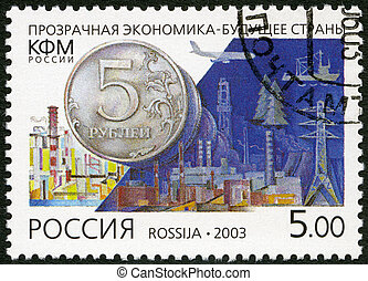 RUSSIA - CIRCA 2003: A stamp printed in Russia dedicated The opposition to the illegitimate incomes legalization, circa 2003
