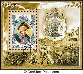 RUSSIA - CIRCA 2004: A stamp printed in Russia dedicated the...