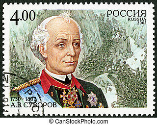 RUSSIA - CIRCA 2005: A stamp printed in Russia shows...