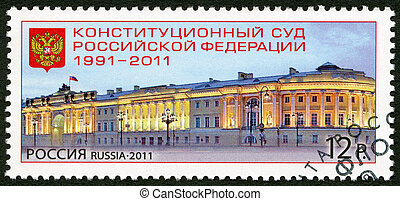 RUSSIA - CIRCA 2011: A stamp printed in Russia dedicated the Constitutional Court of the Russian Federation (1991-2011), circa 2011