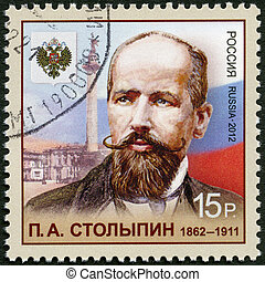 RUSSIA - CIRCA 2012: A stamp printed in Russia shows Pyotr...
