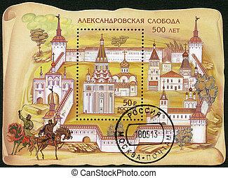 RUSSIA - CIRCA 2013: A stamp printed in Russia dedicated the 500th anniversary of the Alexandrovskaya Sloboda, circa 2013