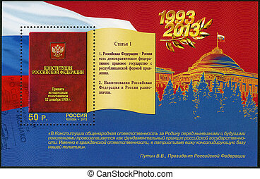 RUSSIA - CIRCA 2013: A stamp printed in Russia dedicated the 20th anniversary of the Constitution of the Russian Federation, circa 2013