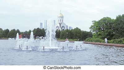 Fountain in Victory Park - RUSSIA, MOSCOW - Jule 15, 2018:...