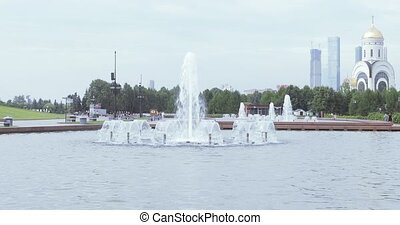Fountain in Victory Park