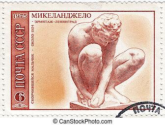 russia), :, se agachar, estampilla, 1975, -, niño, u.r.s.s...