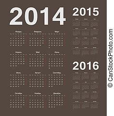 Russian 2014, 2015, 2016 vector