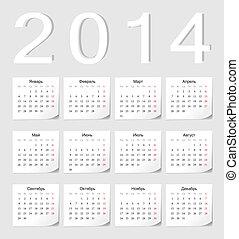Russian 2014 calendar