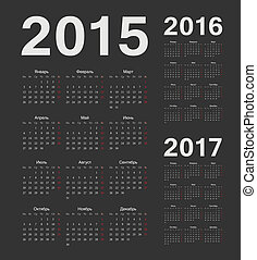 Russian 2015, 2016, 2017 year black vector calendars