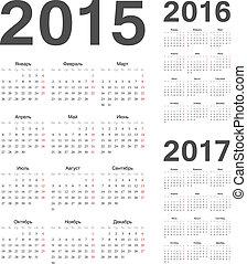 Russian 2015, 2016, 2017 year vector calendars