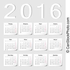 Russian 2016 calendar