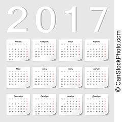 Russian 2017 calendar - Russian 2017 vector calendar with...
